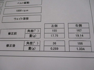 IMG_0636.JPG