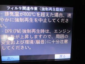 IMG_4072.JPG