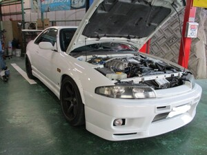 R33 RB25T